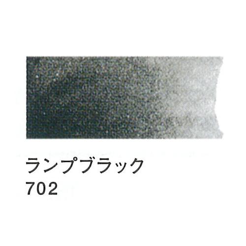 レンブラント 水彩絵具2号(5ml)702ランプブラック