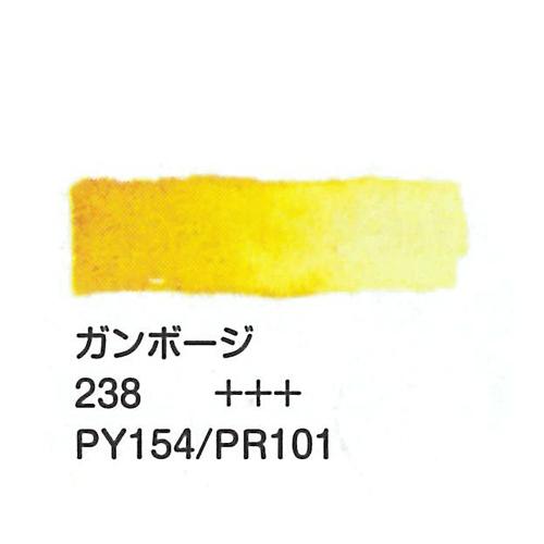 ヴァンゴッホ 固形水彩 238ガンボージ