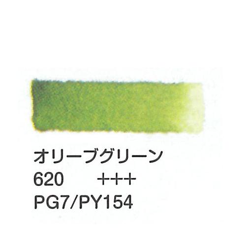 ヴァンゴッホ 固形水彩 620オリーブグリーン