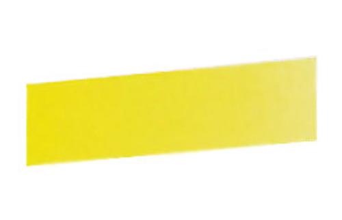 ラウニー 水彩絵具ハーフパン 651レモンイエロー