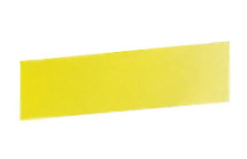 ラウニー 水彩絵具ハーフパン 611カドミウムイエローペール