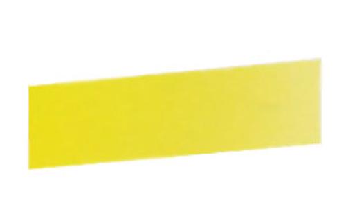 ラウニー 水彩絵具ハーフパン 629ビスマスイエロー