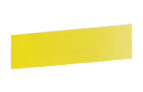 ラウニー 水彩絵具ハーフパン 664パーマネントイエロー