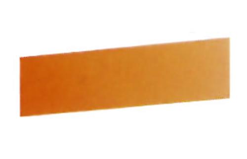 ラウニー 水彩絵具ハーフパン 633ウォームオレンジ