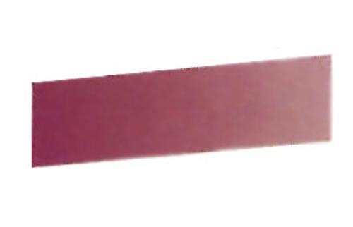 ラウニー 水彩絵具ハーフパン 525アリザリンクリムソン(ヒュー)