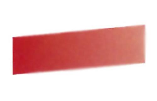ラウニー 水彩絵具ハーフパン 509カーマイン