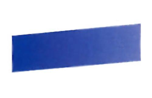 ラウニー 水彩絵具ハーフパン 137パーマネントブルー