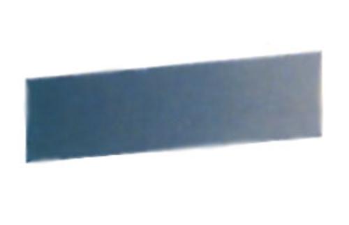 ラウニー 水彩絵具ハーフパン 379テールベルト(ヒュー)