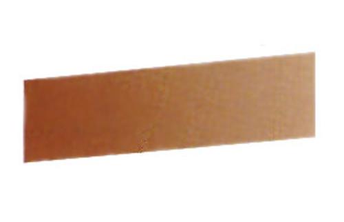 ラウニー 水彩絵具ハーフパン 583ベネチアンレッド