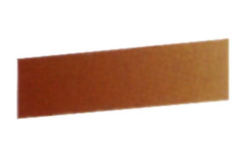 ラウニー 水彩絵具ハーフパン 261トランスペアレントレッドブラウン