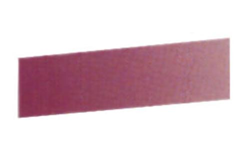 ラウニー 水彩絵具ハーフパン 421ペリレンマルーン