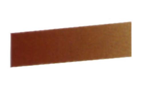 ラウニー 水彩絵具ハーフパン 523インディアンレッド