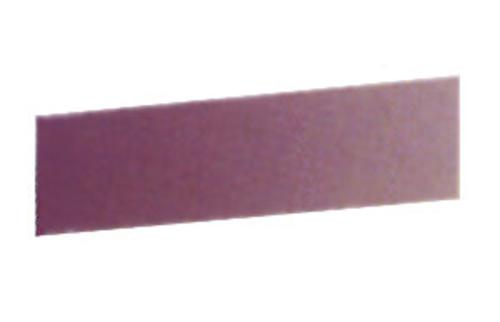 ラウニー 水彩絵具ハーフパン 411マルスバイオレット