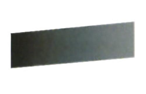 ラウニー 水彩絵具ハーフパン 063ニュートラルチント