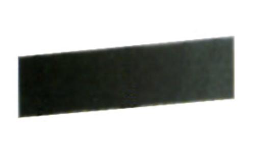 ラウニー 水彩絵具ハーフパン 034アイボリーブラック