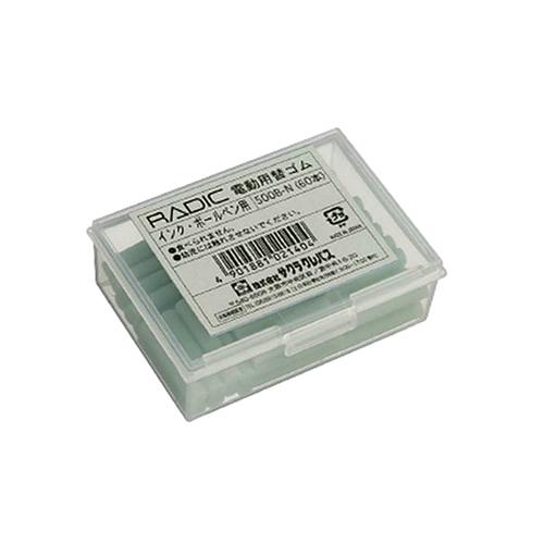 ラビット 替ゴム[電動字消器専用]インク・ボールペン用(500B-N)