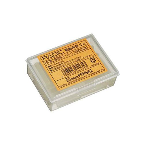 ラビット 替ゴム[電動字消器専用]PPC第二原図用スーパー(1200D)