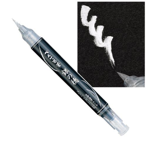 ぺんてる ペンてる筆[銀の穂](XGFH-Z)