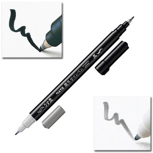 ぺんてる ふでペン[慶弔サインペン](XSESWP25)