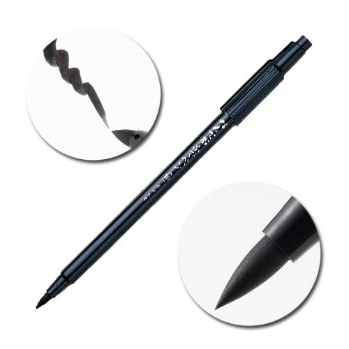 ぺんてる ふでペン[細字](XSF15-AD)