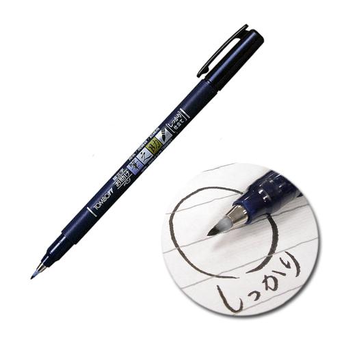 トンボ 筆之助[しっかり仕立て](GCD-111)