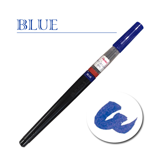 ぺんてる アートブラッシュ ブルー(XGFL-103)