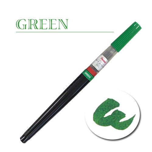ぺんてる アートブラッシュ グリーン(XGFL-104)