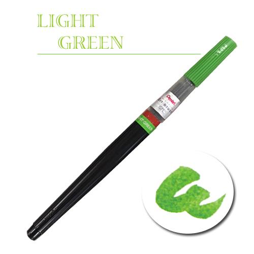 ぺんてる アートブラッシュ ライトグリーン(XGFL-111)