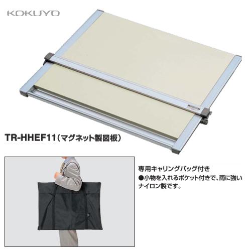 コクヨ トレイザー[マグネット板](TR-HHEF11)