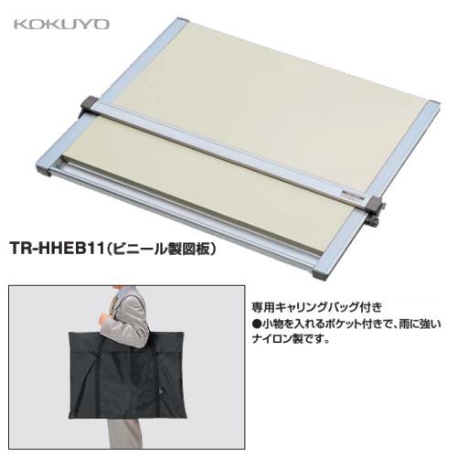 コクヨ トレイザー[ビニール板](TR-HHEB11)