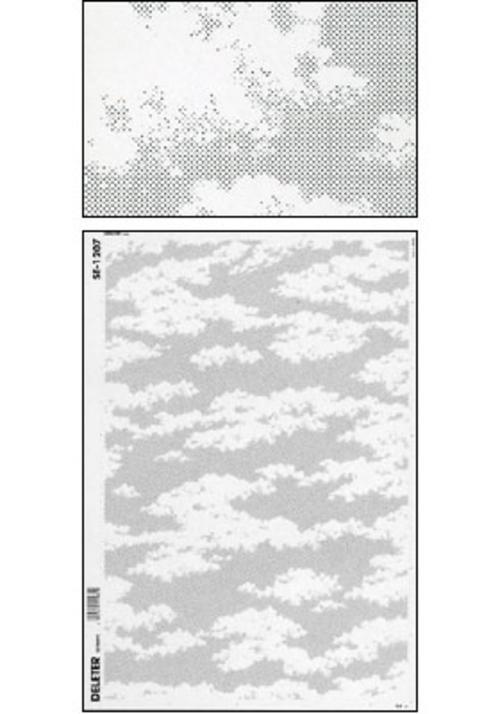 デリーター スクリーン SE-1207