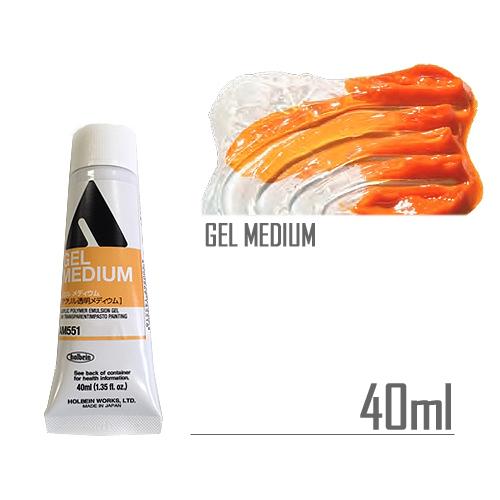 ホルベイン ジェルメディウム40ml(AM551)