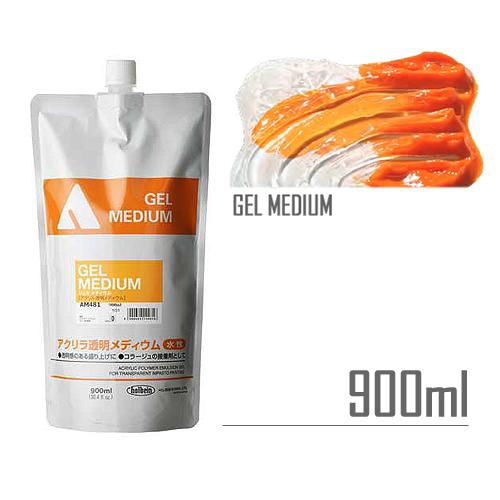 ホルベイン ジェルメディウム900ml(AM481)