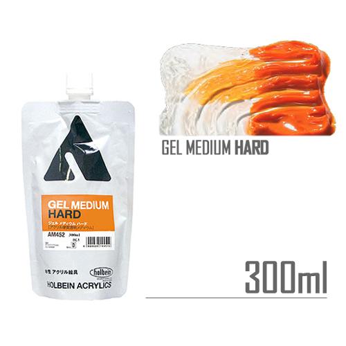 ホルベイン ジェルメディウム[ハード]300ml(AM452)