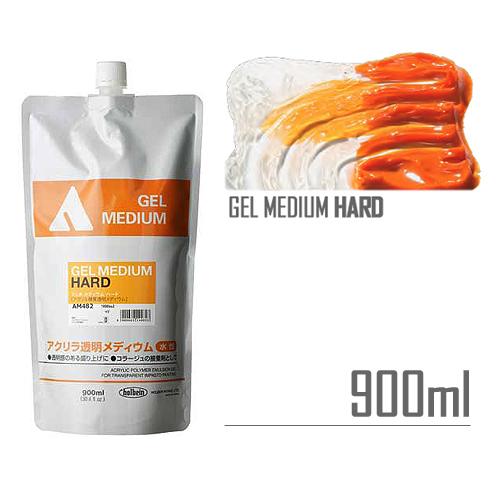 ホルベイン ジェルメディウム[ハード]900ml(AM482)