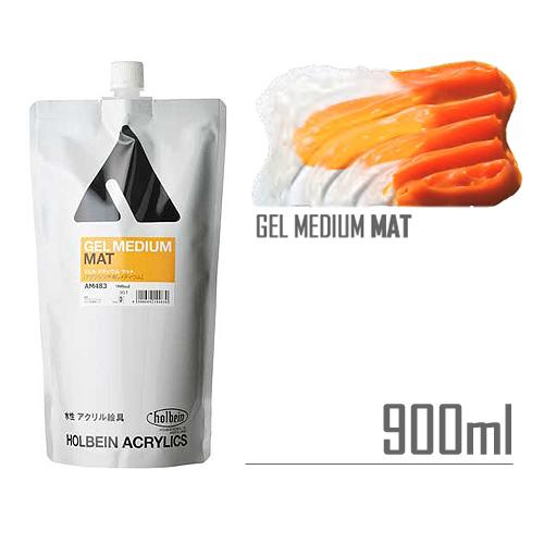 ホルベイン ジェルメディウム[マット]900ml(AM483)