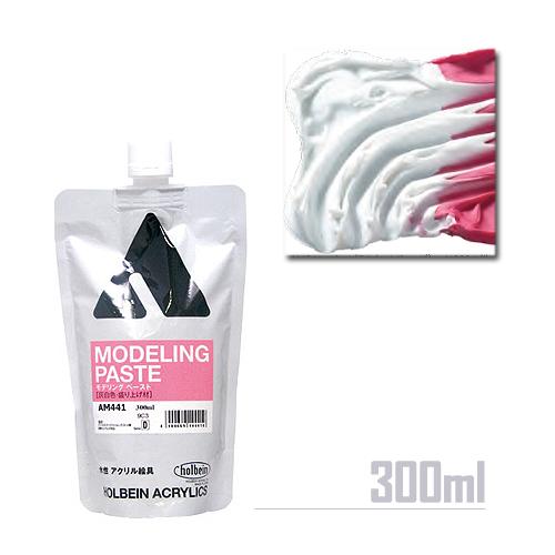 ホルベイン モデリングペースト300ml(AM441)
