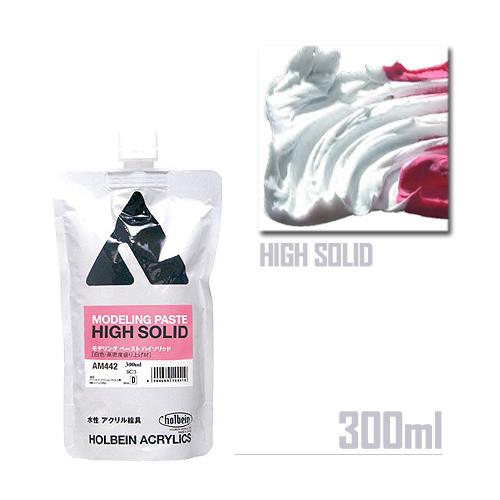 ホルベイン モデリングペースト[ハイソリッド]300ml(AM442)