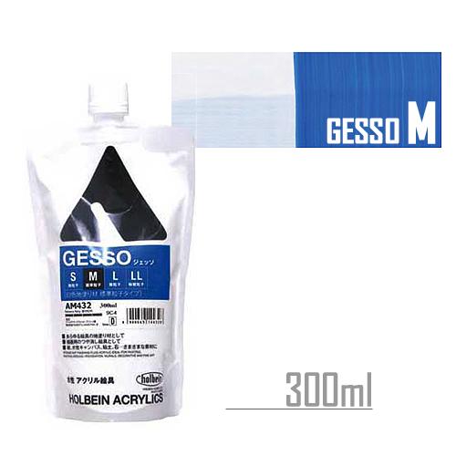 ホルベイン ジェッソM[標準粒子]300ml(AM432)