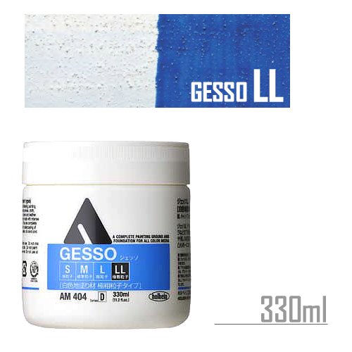 ホルベイン ジェッソLL[極粗粒子]330ml(AM404)
