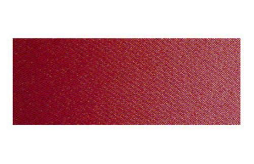 ホルベイン 透明水彩2号(5ml) W009パーマネントアリザリンクリムソン