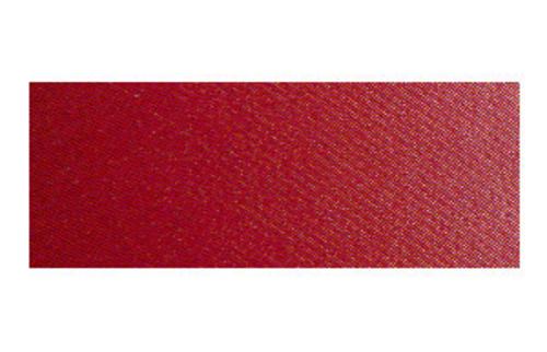 ホルベイン 透明水彩2号(5ml) W011カーマイン