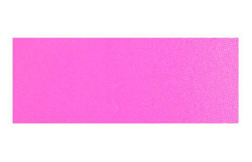 ホルベイン 透明水彩2号(5ml) W013オペラ(キナクリドンオペラ)