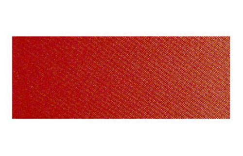 ホルベイン 透明水彩2号(5ml) W015カドミウムレッドディープ