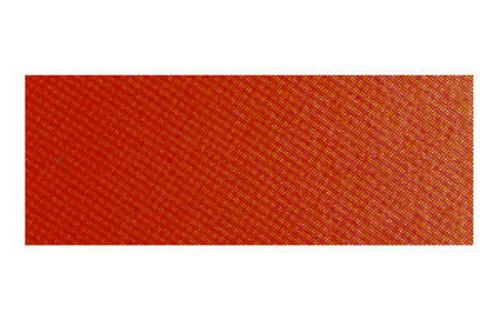 ホルベイン 透明水彩2号(5ml) W018バーミリオン