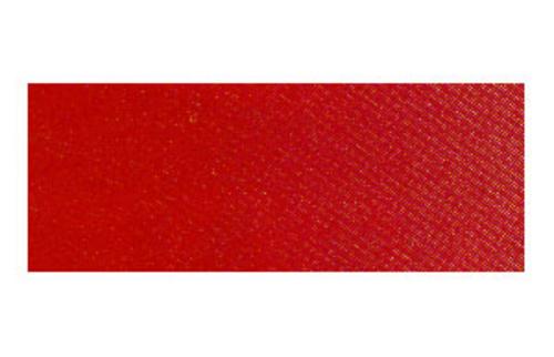 ホルベイン 透明水彩2号(5ml) W022スカーレットレーキ