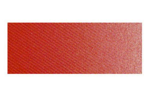 ホルベイン 透明水彩2号(5ml) W027キナクリドンスカーレット(チェリーレッド)