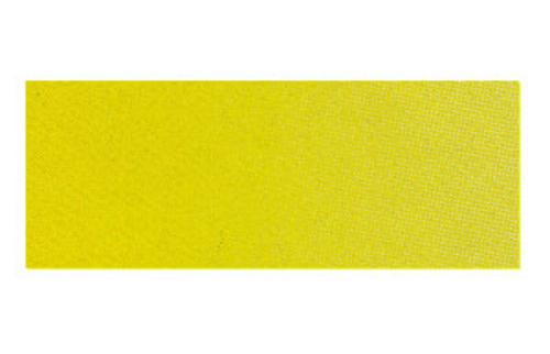 ホルベイン 透明水彩2号(5ml) W035パーマネントイエローレモン