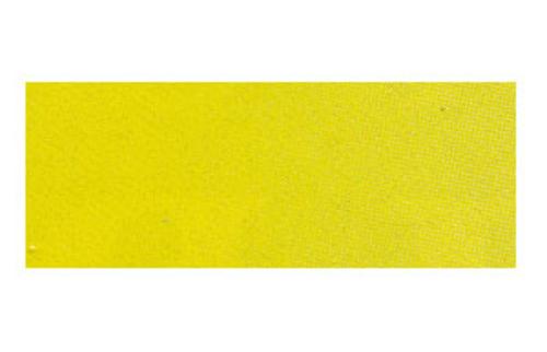 ホルベイン 透明水彩2号(5ml) W040カドミウムイエローレモン