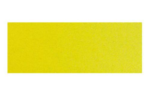 ホルベイン 透明水彩2号(5ml) W041カドミウムイエローペール